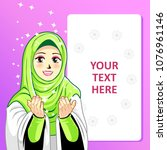hijab girl praying to allah. | Shutterstock .eps vector #1076961146
