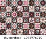 gorgeous seamless pattern... | Shutterstock .eps vector #1076976710