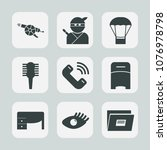 premium set of fill icons. such ... | Shutterstock .eps vector #1076978798
