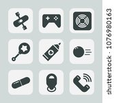 premium set of fill icons. such ... | Shutterstock .eps vector #1076980163