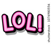 lol   retro lettering with...   Shutterstock .eps vector #1076980556