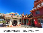 traditional chinese temple... | Shutterstock . vector #1076982794