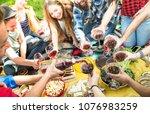 side view of friends serving...   Shutterstock . vector #1076983259