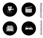 cinema glyph icons set. movie... | Shutterstock .eps vector #1076985968