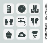 premium set of fill icons. such ... | Shutterstock .eps vector #1076989388