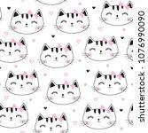 seamless cute cat pattern...   Shutterstock .eps vector #1076990090