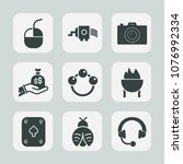 premium set of fill icons. such ... | Shutterstock .eps vector #1076992334