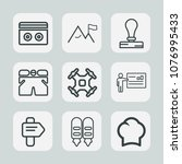 premium set of outline icons.... | Shutterstock .eps vector #1076995433