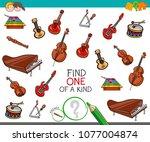 cartoon illustration of find... | Shutterstock .eps vector #1077004874