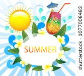 beautiful summer card vector | Shutterstock .eps vector #1077008483