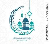 creative arabic islamic... | Shutterstock .eps vector #1077012038