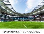21 april  2018  volgograd ... | Shutterstock . vector #1077022439