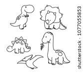 cute cartoon dinosaur icon set  ... | Shutterstock .eps vector #1077055853