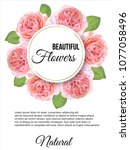 vector floral banner card with... | Shutterstock .eps vector #1077058496