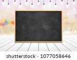 empty  chalkboard on outdoors... | Shutterstock . vector #1077058646