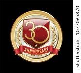 30 years anniversary emblem.... | Shutterstock .eps vector #1077065870