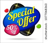 special offer colorful offer... | Shutterstock .eps vector #1077068363