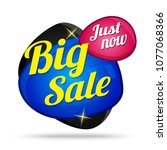 big sale colorful offer glossy... | Shutterstock .eps vector #1077068366