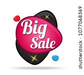 big sale colorful offer glossy... | Shutterstock .eps vector #1077068369