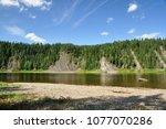 yugyd va national park  unesco...   Shutterstock . vector #1077070286