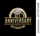 150 years anniversary emblem....   Shutterstock .eps vector #1077071408