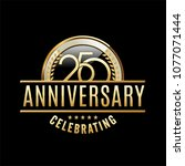 250 years anniversary emblem....   Shutterstock .eps vector #1077071444