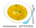 baby food. chicken soup with... | Shutterstock . vector #1077072920