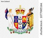 emblem of new zealand. national ... | Shutterstock .eps vector #1077085166