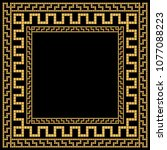 greek style ornamental... | Shutterstock .eps vector #1077088223