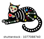calavera cat isolated on white... | Shutterstock .eps vector #1077088760