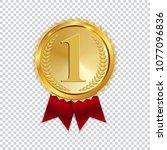 champion art golden medal with... | Shutterstock .eps vector #1077096836