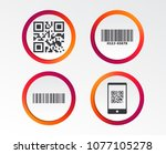 bar and qr code icons. scan... | Shutterstock .eps vector #1077105278