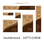 six web banners standard sizes... | Shutterstock .eps vector #1077112838