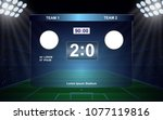 football scoreboard broadcast... | Shutterstock .eps vector #1077119816