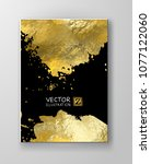 vector black and gold design... | Shutterstock .eps vector #1077122060
