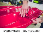 car wrapping specialist putting ... | Shutterstock . vector #1077129680