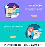 social media and smm  concept... | Shutterstock .eps vector #1077129869