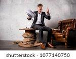 emotional businessman manager...   Shutterstock . vector #1077140750