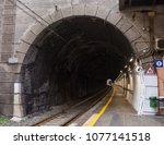 entrance of old empty train... | Shutterstock . vector #1077141518