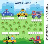 worksheet with words puzzle... | Shutterstock .eps vector #1077152819