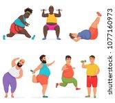 vector funny chubby fat man... | Shutterstock .eps vector #1077160973