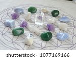 meditation grid kit. quartz... | Shutterstock . vector #1077169166