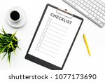 blank checklist with space for... | Shutterstock . vector #1077173690