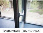 Window Latch  Open