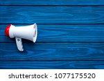 announcement concept. megaphone ... | Shutterstock . vector #1077175520