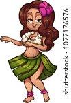 hawaiian hula dancer. vector... | Shutterstock .eps vector #1077176576