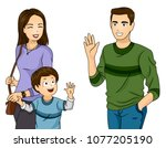 illustration of a kid boy with... | Shutterstock .eps vector #1077205190