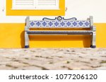 bench decorated with... | Shutterstock . vector #1077206120