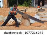 vancouver bc canada june 27... | Shutterstock . vector #1077216296