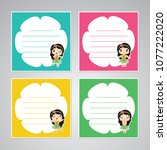 cute colorful aloha girl frame... | Shutterstock .eps vector #1077222020